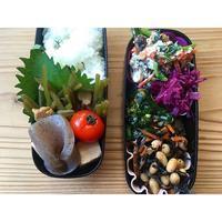 芋づるラブBENTO - Feeling Cuisine.com