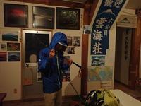 富士山3776m~夏旅行3日目-12018.07.31 - ひだかの山に癒やされて