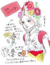 青森ねぶた2018、始まりますねー! - LoopDays     Sachiko's Illustration blog
