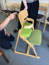 【 子ども椅子(UPRIGHT)制作裏側の取材 】 - 片付けたくなる部屋づくり