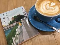 「フリン」 - Kyoto Corgi Cafe
