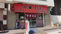 つけそば カドヤ食堂 本店@西長堀 - スカパラ@神戸 美味しい関西 メチャエエで!!