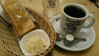 コメダ珈琲店『シロノワール ロイヤルピーチ』 - My favorite things