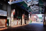 8月2日 今日の写真 - ainosatoブログ02