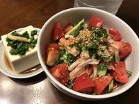 トマト冷麺 と冷やっこ - よく飲むオバチャン☆本日のメニュー