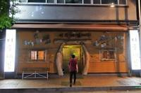 慶尚北道を食べ尽くせ! 八田靖史さんと行くグルメツアー ⑪二次会も栄州グルメ - Yucky's Tapestry