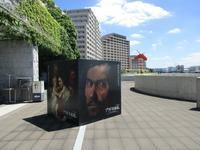 プラド美術館展へ - Bのページ