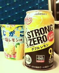 BETTER ポケット付タンクトップ - 【Tapir Diary】神戸のセレクトショップ『タピア』のブログです