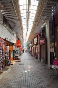 和食 ときわ葛飾区亀有/和食 大衆食堂 - 「趣味はウォーキングでは無い」