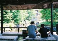 箱根-5- - ayumilife with kate
