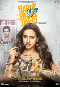 【Happy Phirr Bhag Jayegi】 - ポポッポーのお気楽インド映画