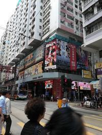北角で買い物 - 香港貧乏旅日記 時々レスリー・チャン