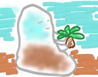 ゲル状宇宙人だった夢 - 兵庫県西宮市・甲子園|美しい人製造所【美琉(びりゅう)】