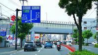 西広島 - 新・旅百景道百景