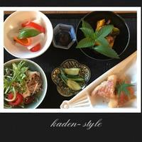 今日のミニ膳 - 花伝からのメッセージ           http://www.kaden-symphony.com
