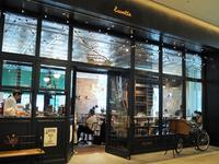 日比谷のカフェ - のーんびり hachisu 日記
