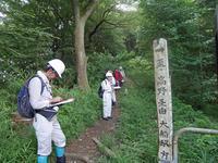 まちむら交流機構の六国見山現地調査に立会う7・31 - 北鎌倉湧水ネットワーク