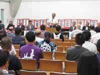 平成30年度「弘前ねぷたまつり」表彰式 - 弘前感交劇場