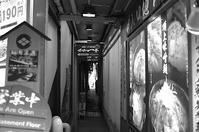 盆仕度月 寫誌 ③ 味噌が一番 中野店 - le fotografie di digit@l