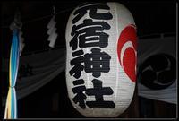 千住散歩 -756 - Camellia-shige Gallery 2