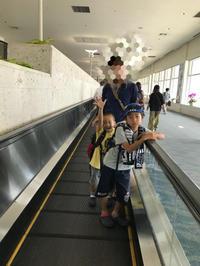 ◾️沖縄旅行2018その①◾️ - ヒビノキロク。