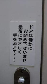 3点リーダーコレクション4 - ウンノ整体と静岡の夜