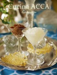 イタリアンかき氷、グラニータ♪ - Cucina ACCA