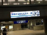 「駅名」変えてみました - 赤坂・ニューオータニのヘアサロン大野ザメイン店ブログ