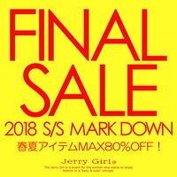 ◇◆値下げアイテム追加!FINAL SALEスタート◆◇ - レディースシューズ通販 Jerry Girl Staff Blog