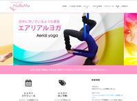 ■HP制作実績[NaBoMa さま] - 20年目、蒲郡でホームページ制作しております!