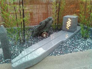 明日から始まる石あか... - 庭師ののんびり紀行