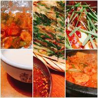 外の仕事(某会の総会) → 韓国料理。 - 今日がいちばん若い日。 You & Me !