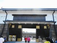 京都市 曖昧な記憶の二条城 - 転勤日記