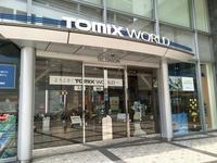 TOMIX WORLD へ! - 子どもと暮らしと鉄道と