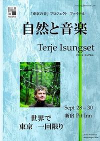 Terje Isungset (テリエ・イースングセット)「東京の音」プロジェクト・ファイナル公演 - タダならぬ音楽三昧