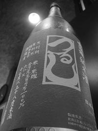 8/5解禁!「会津娘つるし」!!! - 大阪酒屋日記 かどや酒店 パート2