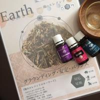 星座で選ぶハーブテント - aloha healing Makanoe