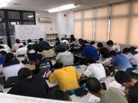 8月4日の雑感 - 寺子屋ブログ  by 唐人町寺子屋