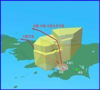 御巣鷹山日航ジャンボ123便墜落事故のインテリジェンス的思考 - あんつぁんの風の吹くまま