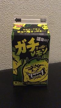 ガチレモン - リラクゼーション マッサージ まんてん
