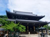 水間寺(大阪府貝塚市) - 旅の記録