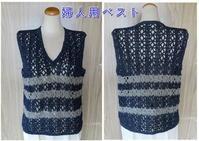 ☆ベストとケープ - ひまわり編み物