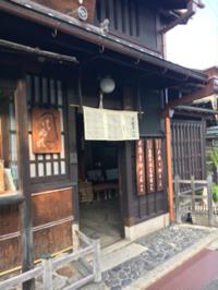 大徳寺あたり - 京都西陣 小さな暮らし