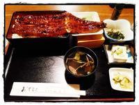 【 暑気払い 】うな重|懇親会|東松山|健康亭|ウナギ|埼玉県| - にんにんTAX