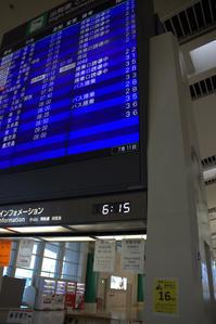 Anniversary  with typhoon  朝の那覇空港 - 京都ときどき沖縄ところにより気まぐれ