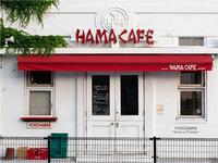 HAMACAFE - 君に届け