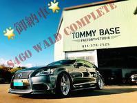 8月5日(日)TOMMYBASE店長ブログ☆LS2台御成約☆輸入車アメ車レクサスWALDの事ならトミーベースまで☆ - ランクル 大好き TOMMYのニコニコブログ トミーブログ