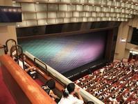 新橋演舞場  座席メモ - 歌舞伎と神社メモ