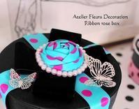 Ribbon rose box - フラワー&フランスリボンDECO