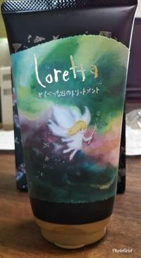 ロレッタ☆ - リラクゼーション マッサージ まんてん